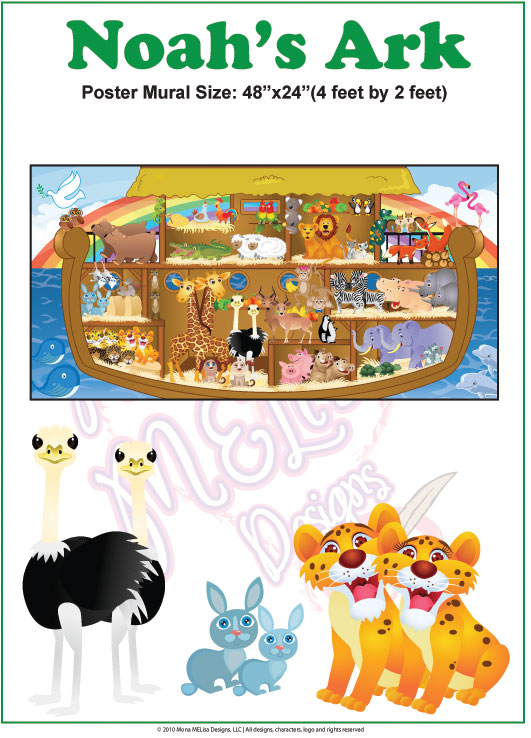 personalized wall mural noah s ark personalized wall mural monkey